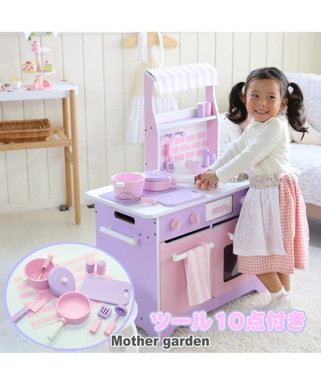 Mother garden マザーガーデン 木製 ままごと キッチン ネット限定 オープンカフェキッチン & 調理器具セット《ピンク パープル》 おままごと 対面 キッチン組み立て お誕生日プレゼント 子供の日