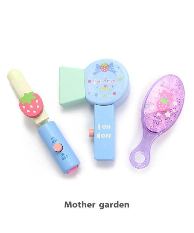 Mother garden マザーガーデン ままごと 《ドライヤーセット・ブルー》