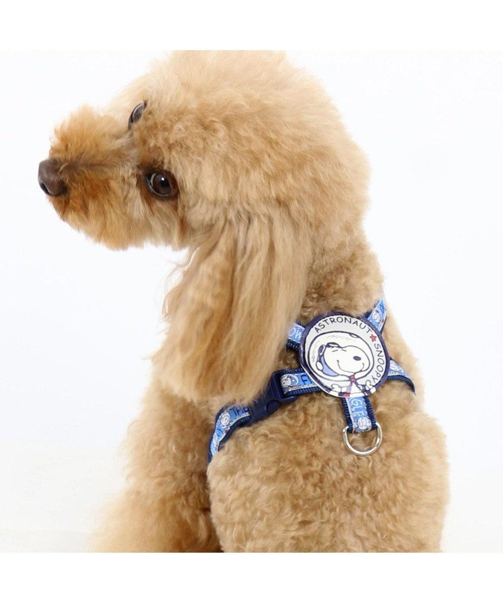 PET PARADISE スヌーピー アストロ ハーネス ペット3S〔小型犬〕 水色