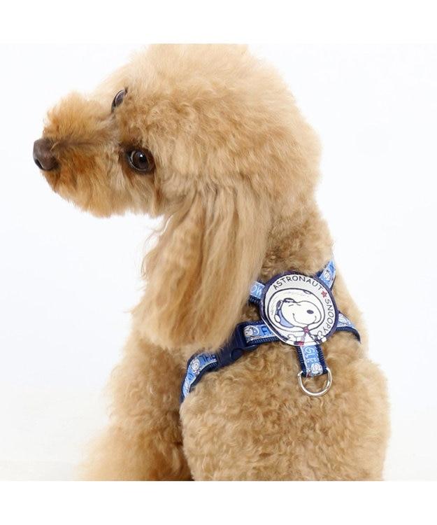 PET PARADISE スヌーピー アストロ ハーネス ペットSS〔小型犬〕