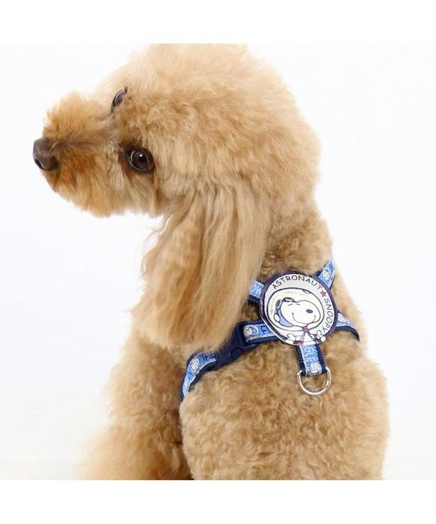 PET PARADISE スヌーピー アストロ ハーネス ペットS〔小型犬〕