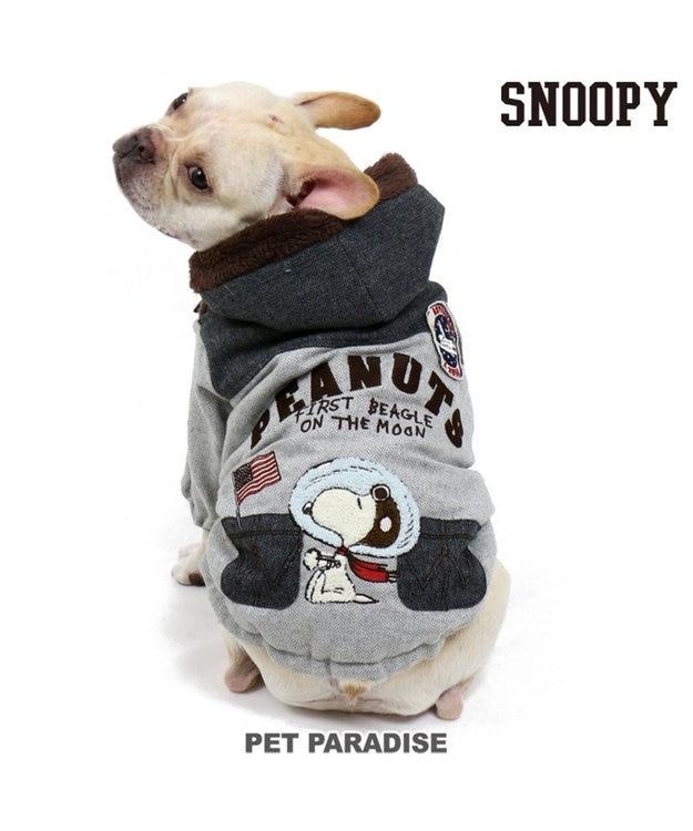 PET PARADISE ペットパラダイス スヌーピー アストロ ボアベスト 遠赤外線 グレー〔中・