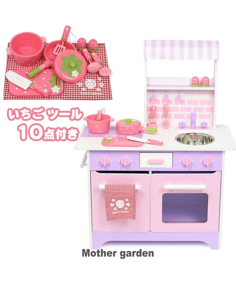 Mother garden マザーガーデン 木製 ままごと キッチン ネット限定 オープンカフェキッチン & 調理器具セット《粒々いちご》 対面 キッチン 組み立て おもちゃ 女の子 お誕生日プレゼント 子供の日 ピンク(淡)