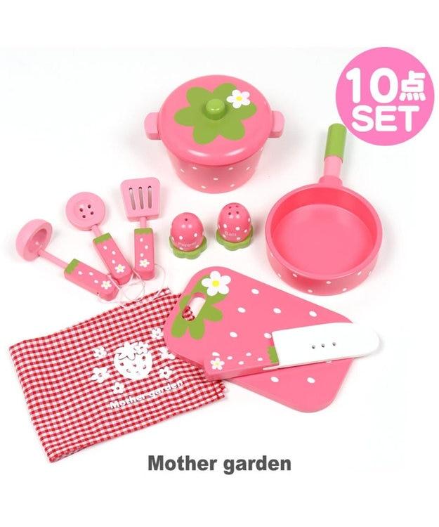 Mother garden マザーガーデン オープンカフェキッチンデビューマザーガーデン 木製 ままごと キッチン ネット限定 オープンカフェキッチン & 調理器具セット《粒々いちご》 おままごと 対面 キッチン 組み立て おもちゃ 女の子 お誕生日プレゼント 子供の日