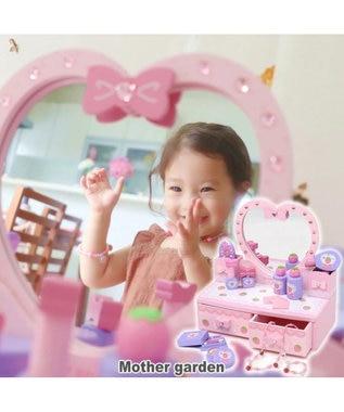 Mother garden マザーガーデン ままごと おままごと 野いちご 木製 《ハートのドレッサー》 木のおもちゃ 3歳 4歳 ままごと お店屋さん ごっこ遊び 女の子 プレゼント 子供の日 0