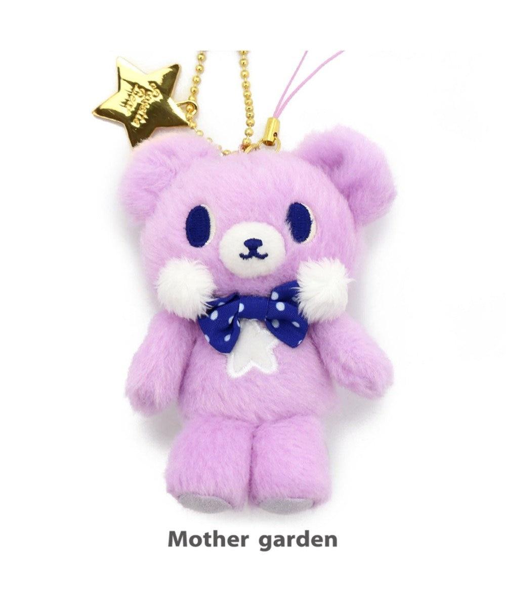 Mother garden くまのロゼット マスコットキーホルダー 星付き 紫