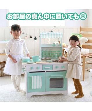Mother garden マザーガーデン 木製 ままごと キッチン オープンカフェキッチン 単品 《ミントグリーン》 おままごと 対面 キッチン 組み立て お誕生日プレゼント 玩具 子供の日 0