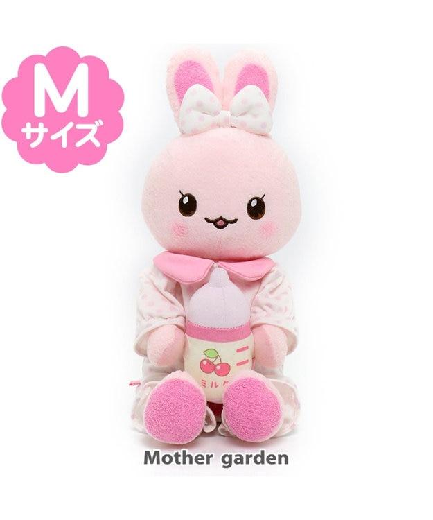 Mother garden うさもも はじめての着替うさももちゃん きせかえマスコットM ピンク(淡)