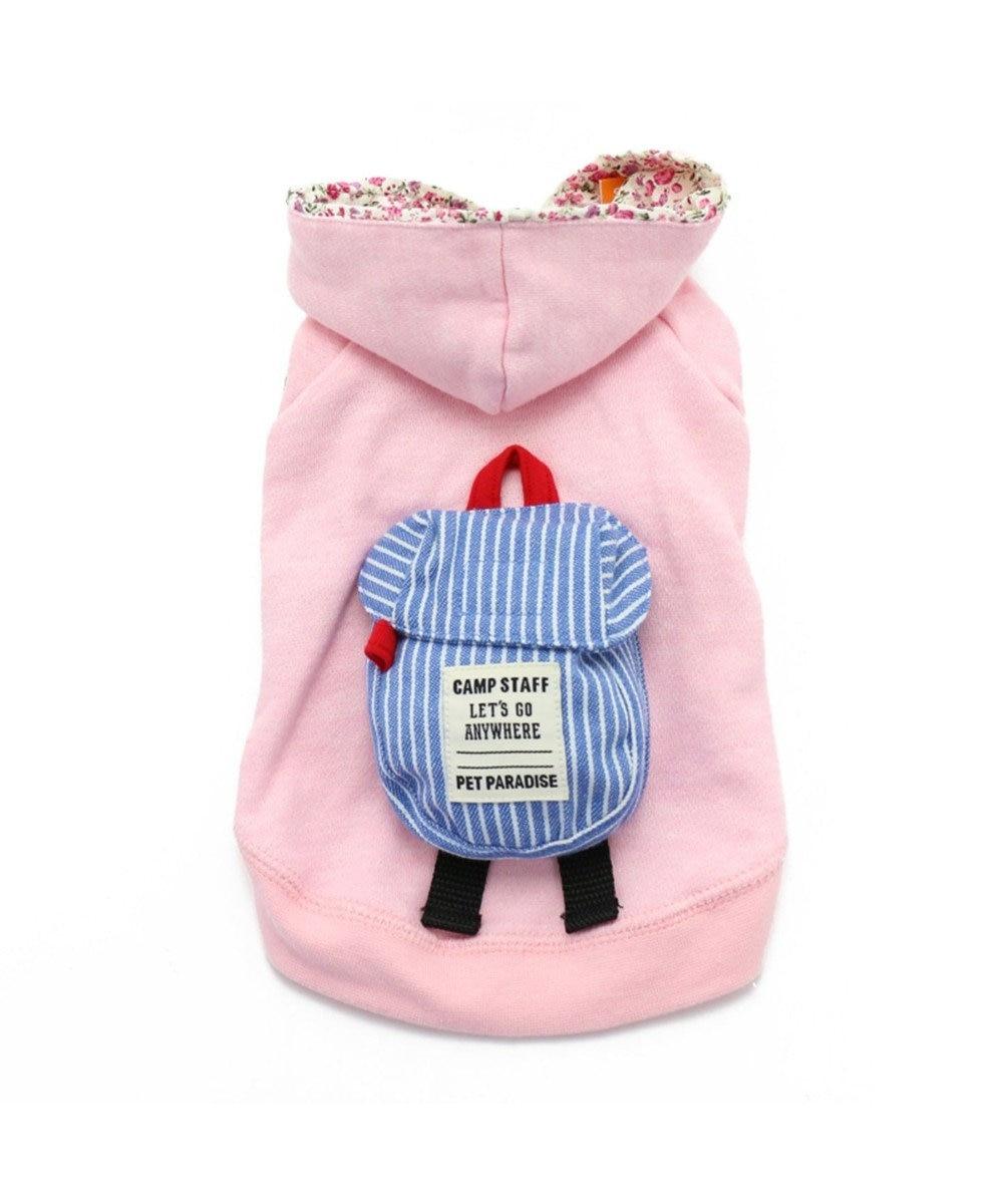 PET PARADISE ペットパラダイス リュックパーカー ピンク〔小型犬〕 ピンク(淡)
