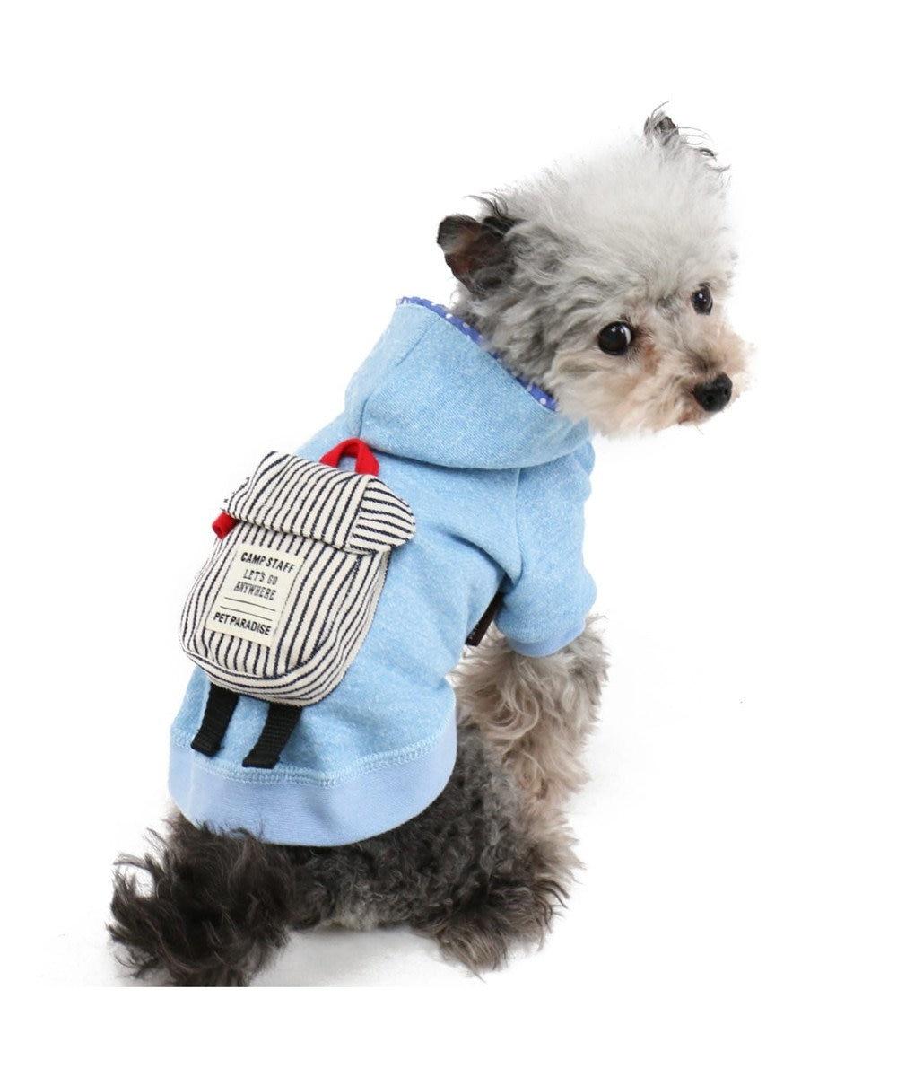PET PARADISE ペットパラダイス リュックパーカー 青〔小型犬〕 青