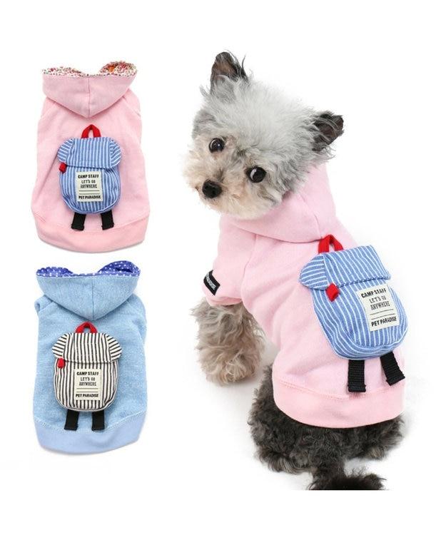 PET PARADISE ペットパラダイス リュックパーカー 青〔小型犬〕