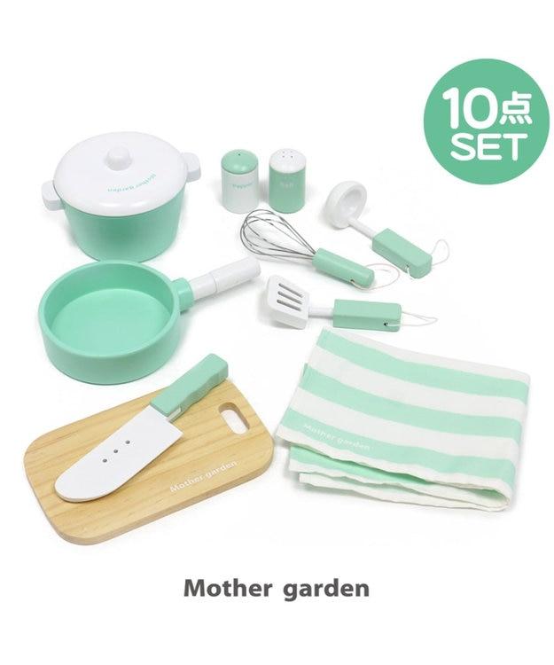 Mother garden マザーガーデン オープンカフェキッチン ミント&ツールセット 0