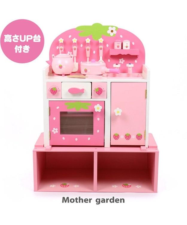 Mother garden マザーガーデン 木製 ままごと 野いちご システムグリルキッチン 《ピンク色》+高さUP台 2点セット おままごと キッチン コンパクト おもちゃ 子供 お家遊び お誕生日プレゼント 子供の日
