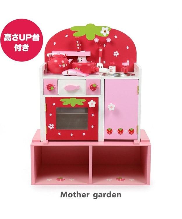Mother garden マザーガーデン 木製 ままごと 野いちご システムグリルキッチン《赤色》+高さUP台 2点セット おままごと キッチン コンパクト おもちゃ お誕生日 プレゼント 子供の日