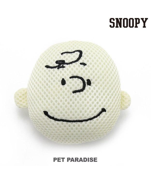 PET PARADISE スヌーピー 犬用おもちゃ デンタル フェイス チャーリーブラウン