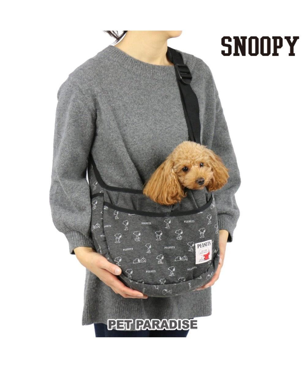 PET PARADISE スヌーピー ペットキャリーバッグ 総柄 ソフトスリング〔超小型犬〕 グレー