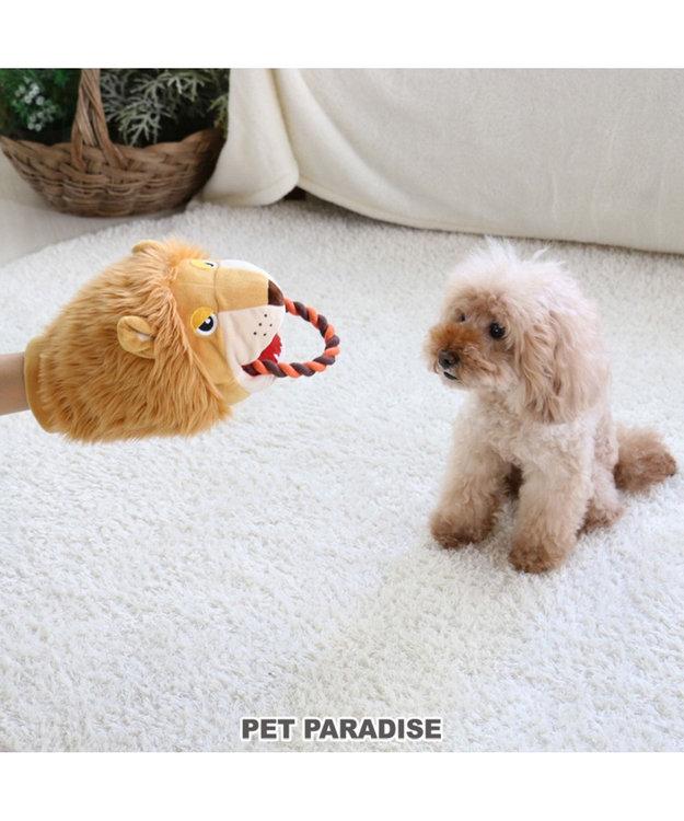 PET PARADISE ペットパラダイス 犬用おもちゃ パペット トイ ライオン