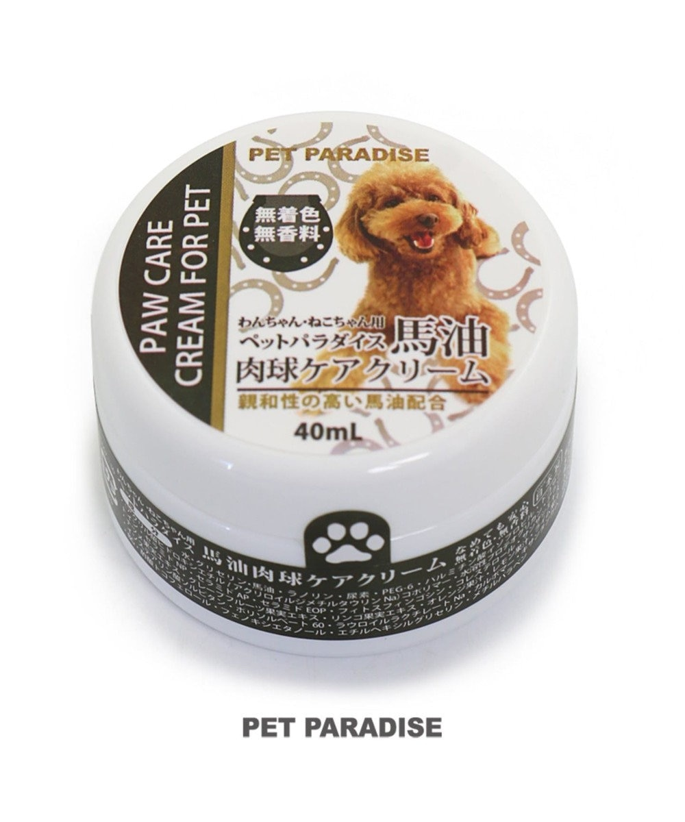 PET PARADISE ペットパラダイス 馬油 肉球クリーム ケア 0