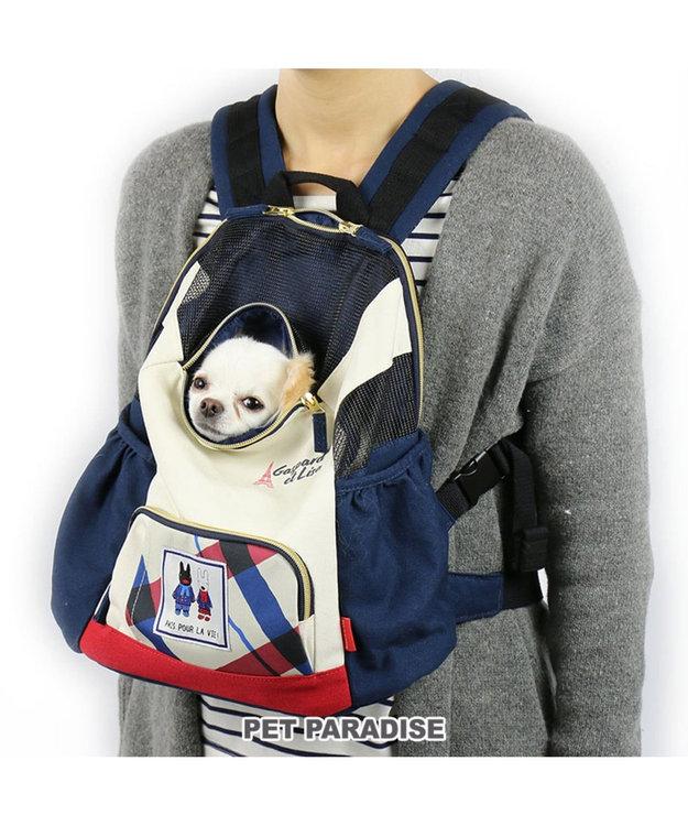 PET PARADISE リサとガスパール 抱っこ&リュックキャリーM 【小型犬】 白~オフホワイト