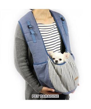 PET PARADISE ペットパラダイス 抱っこスリングS キャリーバッグ 【超小型犬】 青