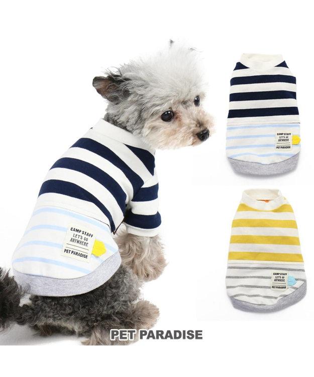 PET PARADISE ペットパラダイス  ボーダー トレーナー 紺〔小型犬〕