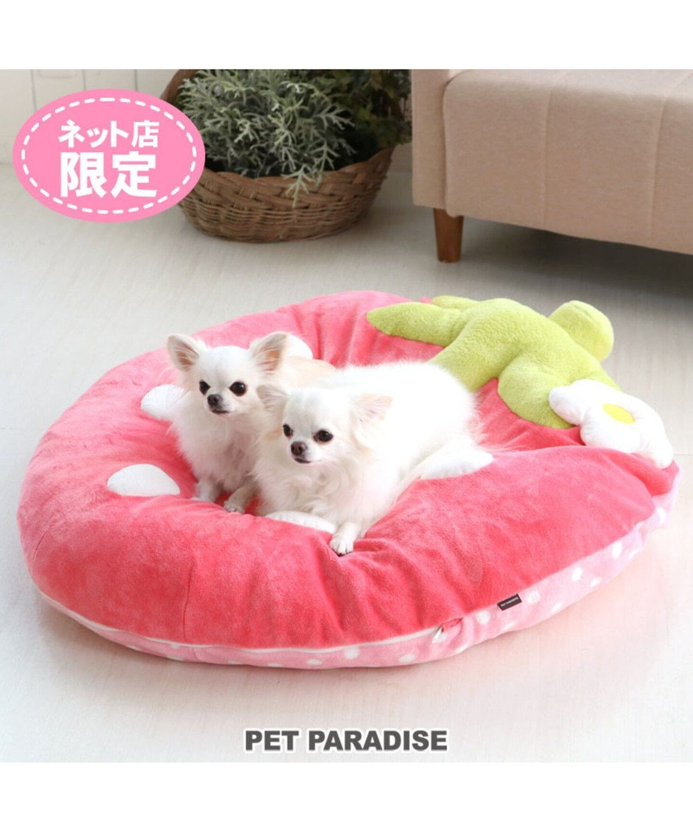 PET PARADISE ペット ベッド クッション(92×90cm) でかクッション 野いちご 型 ふわふわ 春桃 | 送料無料 ネット限定 苺 いちご イチゴ 野いちご クッション カドラー マット 犬 猫 大きい 多頭飼い ピンク