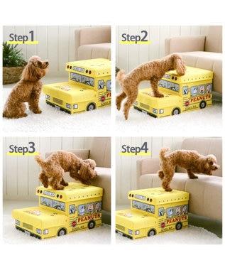 PET PARADISE スヌーピー 収納 ステップ  バス型 618-59357 黄
