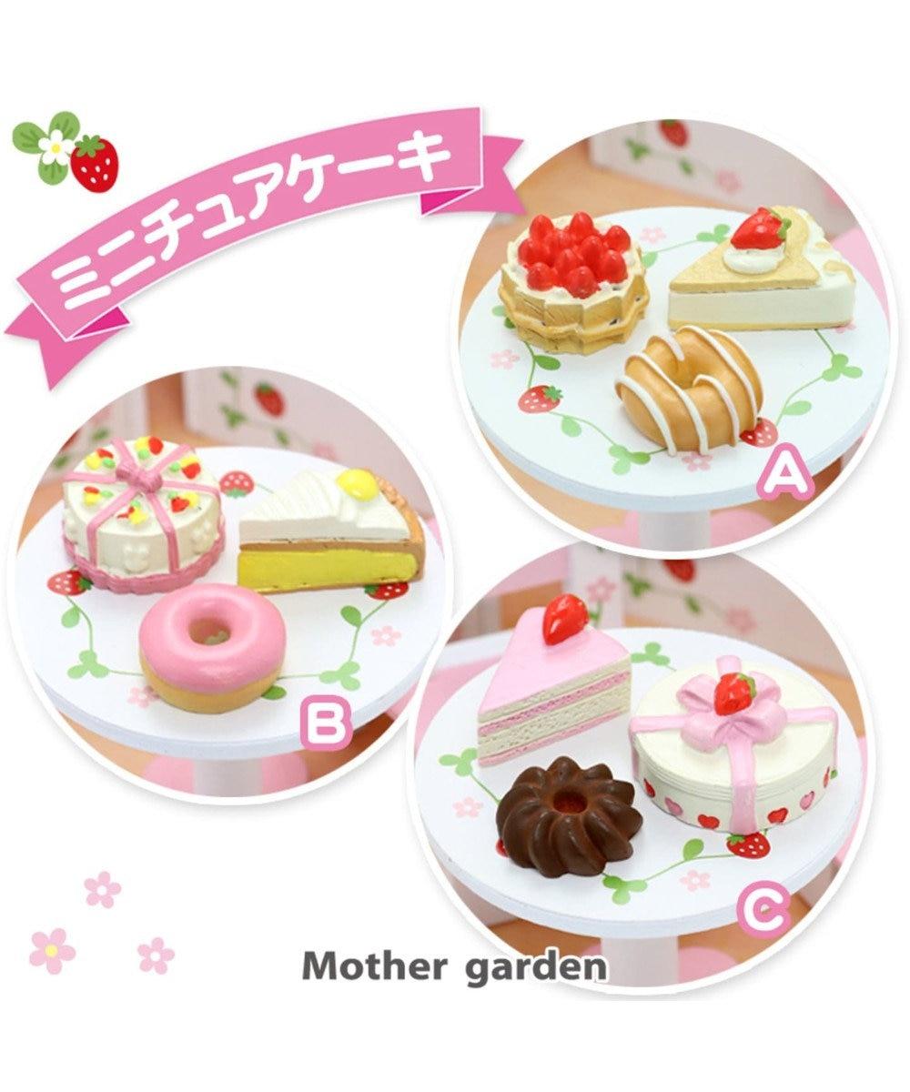 Mother garden マザーガーデン ケーキ屋さん ハンドメイドキッド 単品 ケーキ3点 Aセット ピンク(淡)