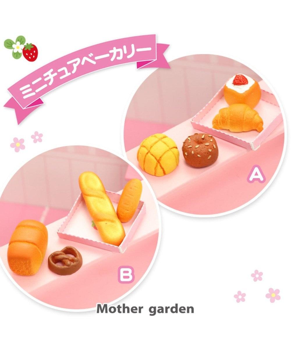 Mother garden マザーガーデン パン屋さん ハンドメイドキッド 単品 パン4点Aセット 0