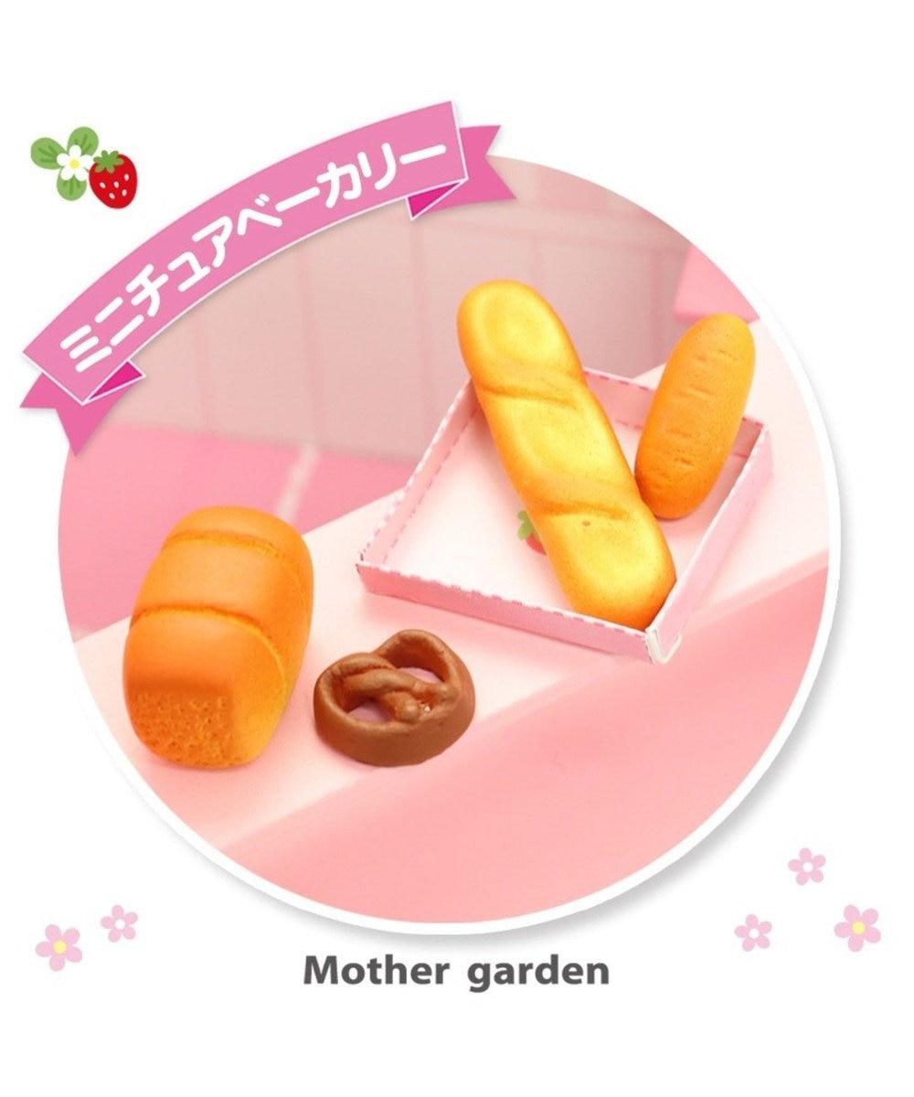Mother garden マザーガーデン パン屋さん ハンドメイドキッド 単品 パン4点Bセット 0