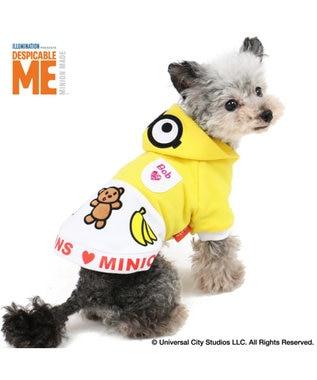 PET PARADISE ミニオン イエロー パーカー〔小型犬〕 黄