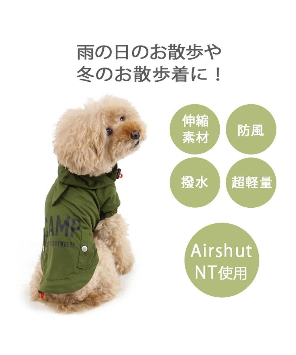 PET PARADISE 犬服 犬用品 ペットグッズ ペットウェア ペットパラダイス エアシャット ウィンドブレーカー【小型犬】 防風 カーキ