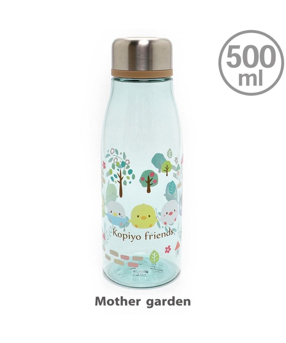 Mother garden マザーガーデン こぴよフレンズ クリアボトル 《リーフ柄》 500ml マイボト 0