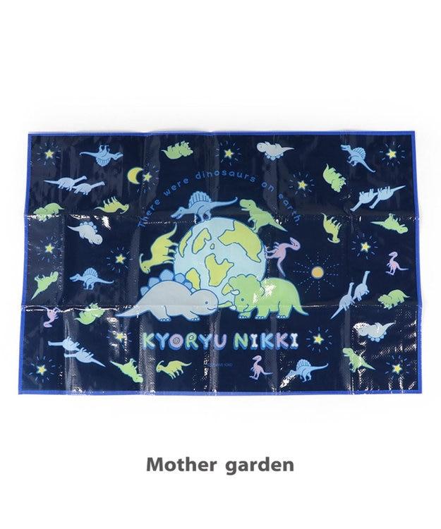 Mother garden きょうりゅう日記 レジャーシートSサイズ 90×60cm 1~2人用  《地球柄》