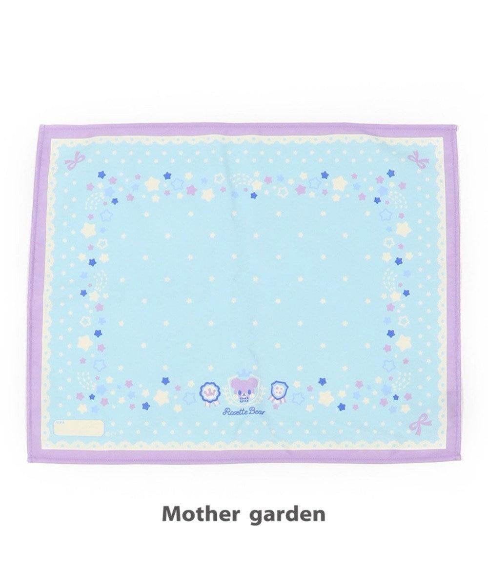 Mother garden くまのロゼット ランチマット50×40センチ  《水色星柄》 水色