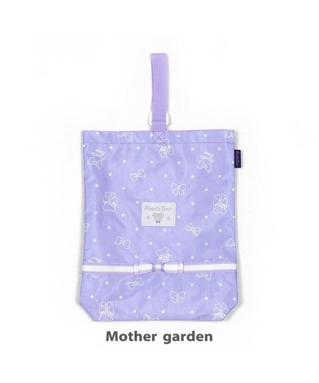 Mother garden くまのロゼット シューズバッグ  《リボン柄》 上履き入れ