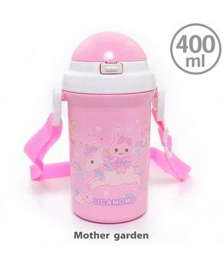 Mother garden うさもも ストローボトル 水筒 《ユニコーン柄》 400ml 子供用水筒 0