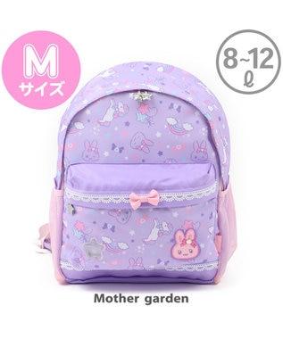 Mother garden うさもも 子供用リュックサック Mサイズ  《ユニコーン柄》 紫