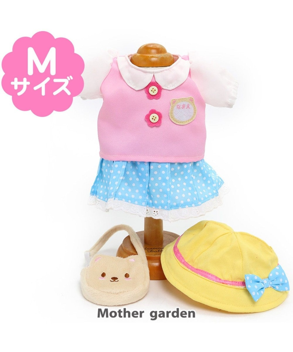 Mother garden うさももドール 着せ替えマスコット用お洋服 M 《幼稚園服》 0