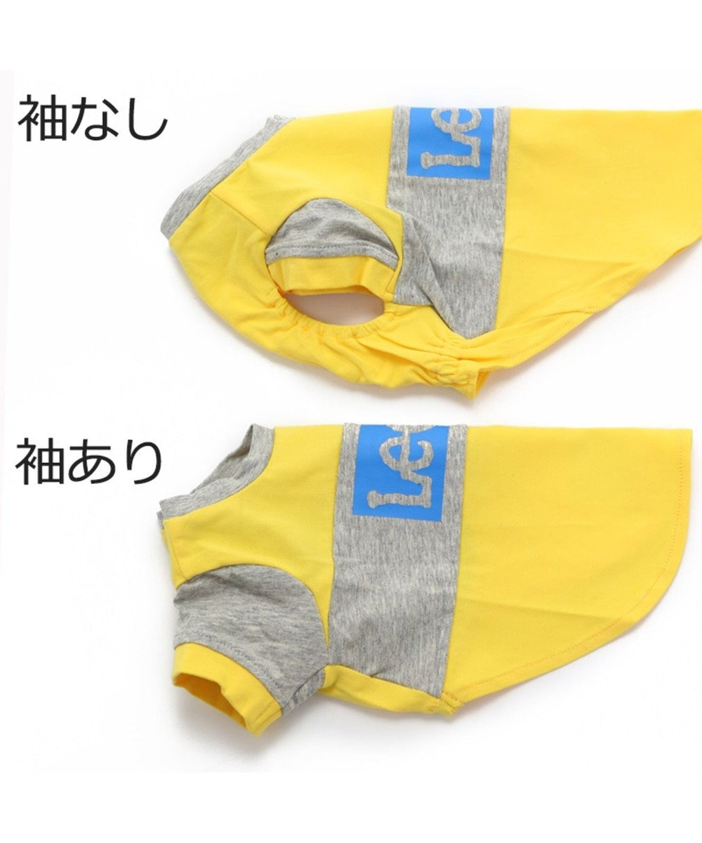 PET PARADISE Lee ボックス ロゴ Tシャツ 黄色〔小型犬〕 黄