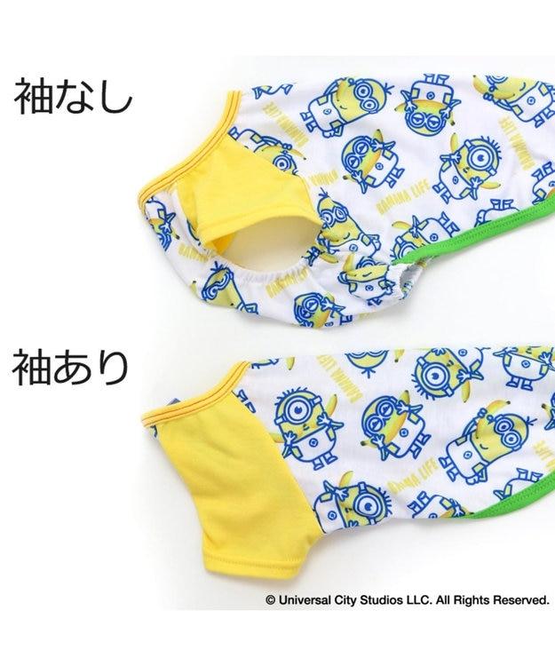 PET PARADISE ミニオン バナナ Tシャツ〔中型犬〕 Minion