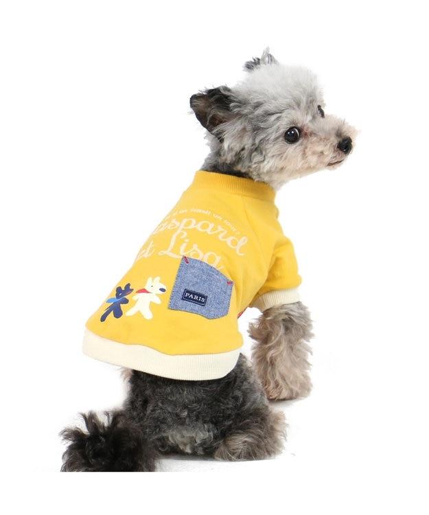 PET PARADISE リサとガスパール イエロー トレーナー 〔小型犬〕