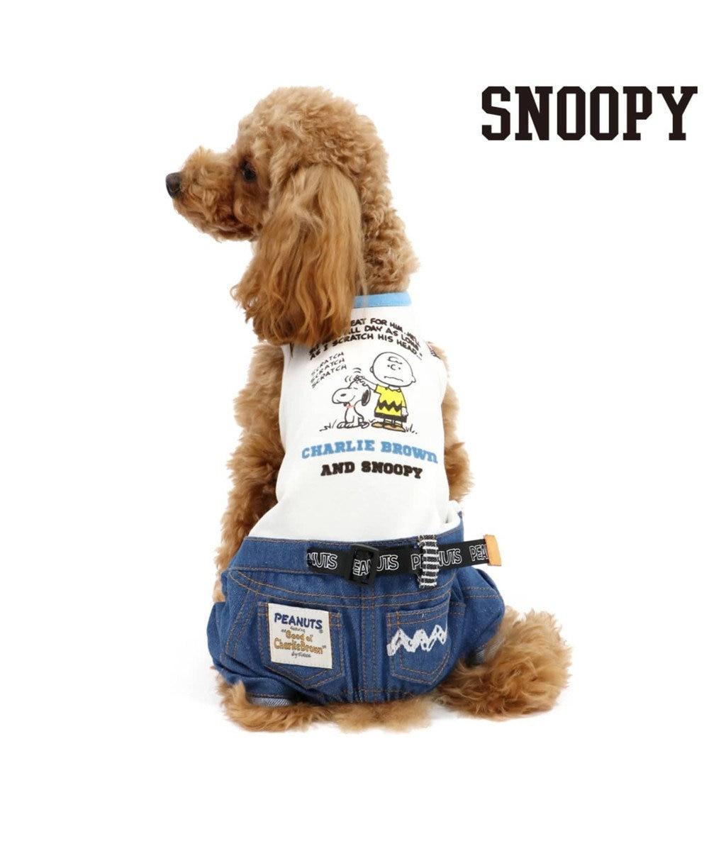 PET PARADISE スヌーピー ペア パンツつなぎ〔小型犬〕 青