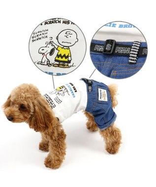 PET PARADISE スヌーピー ペア パンツつなぎ〔中型犬〕 青