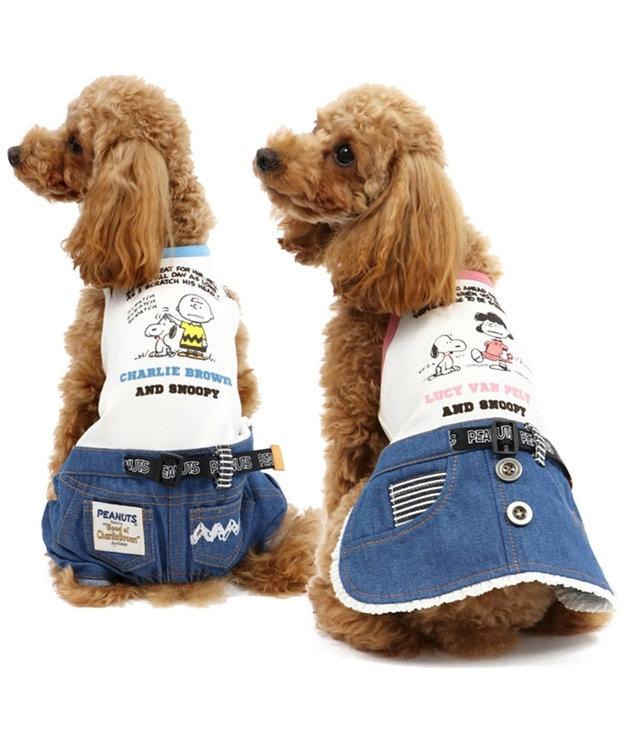 PET PARADISE スヌーピー ペア スカートつなぎ〔小型犬〕