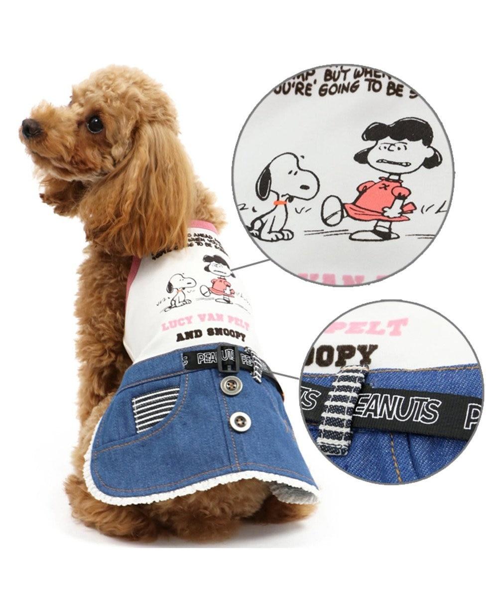 PET PARADISE スヌーピー ペア スカートつなぎ〔中型犬〕 ピンク(淡)
