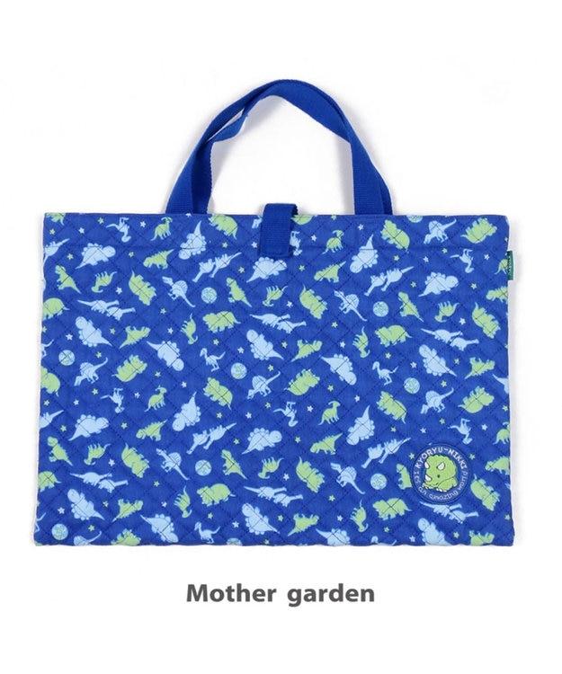 Mother garden きょうりゅう日記 《地球柄》 キルトレッスンバック 手提げ袋