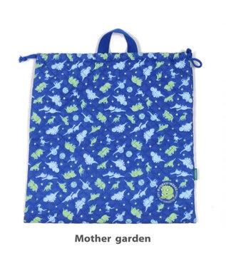 Mother garden きょうりゅう日記 《地球柄》 キルトお着替え巾着 着替え袋 紺(ネイビー・インディゴ)