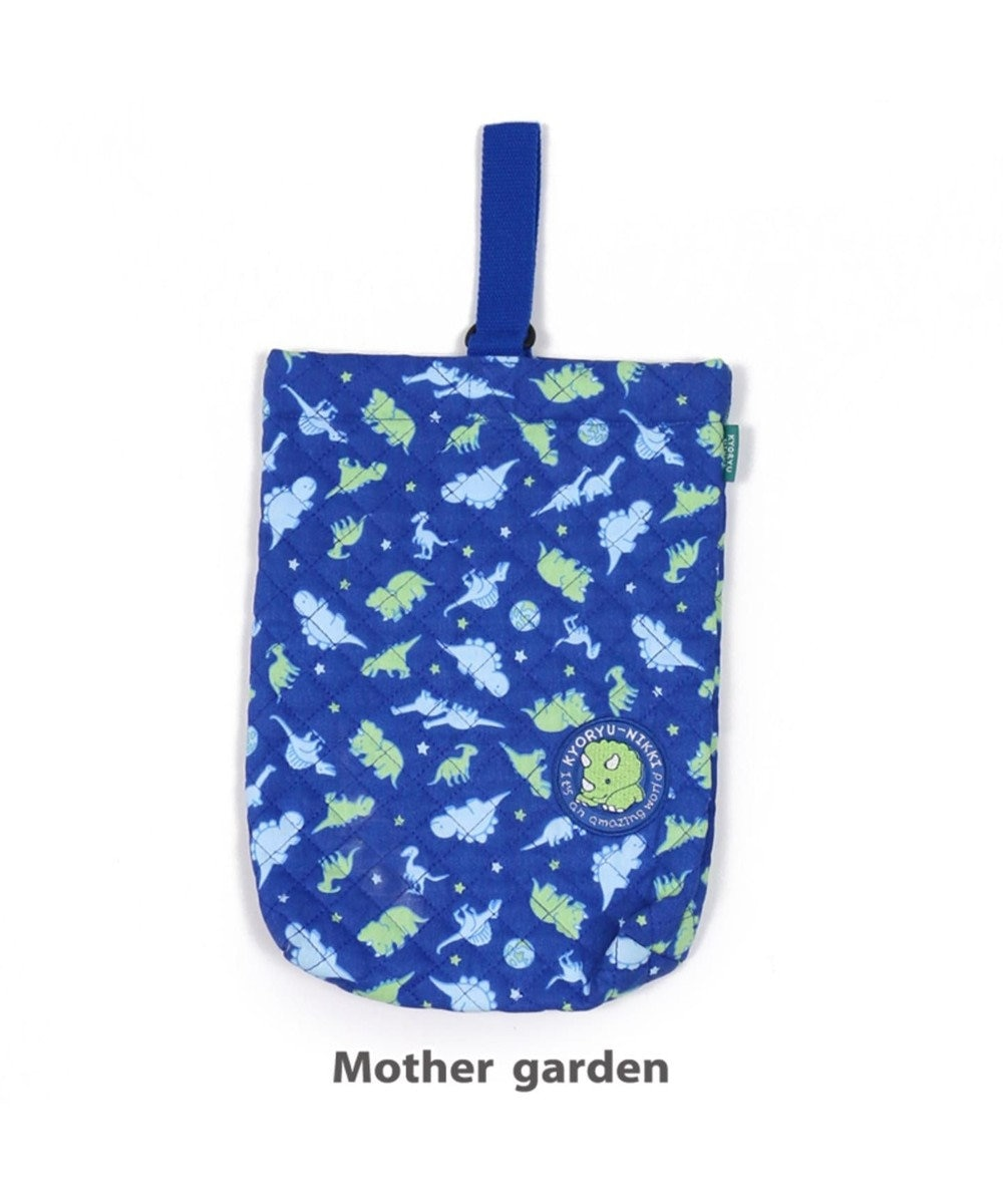 Mother garden きょうりゅう日記 《地球柄》 キルトシューズバック 上履き入れ 靴入れ 紺(ネイビー・インディゴ)