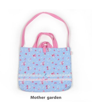 Mother garden マザーガーデン 野いちご 《ブーケ柄》 キルトレッスンバック 手提げ袋 水色